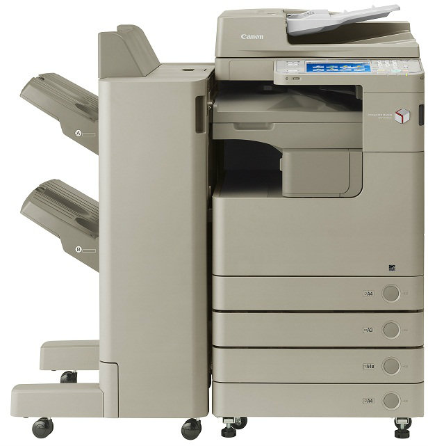 Цифровое МФУ Canon imageRUNNER ADVANCE 4251i